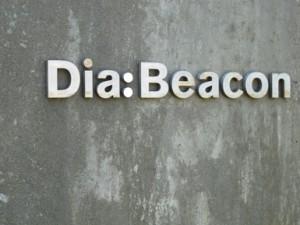 entrance to DIA Beacon
