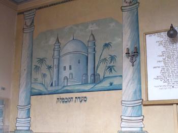 Boston MA Vilna Shul murals